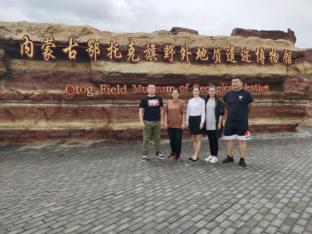 我馆科普老师受邀为鄂托克恐龙化石保护区进行讲解培训2346.png