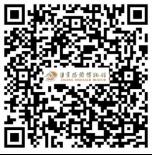 挂网消息——温馨提示9.28331.png